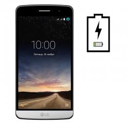 Cambiar Batería LG X Ray